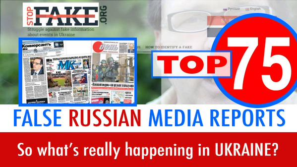 Top 75 fakes of false Russian media reports about Ukraine in one video