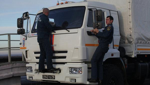 Humanitarian convoy to the Donbass left Moscow region