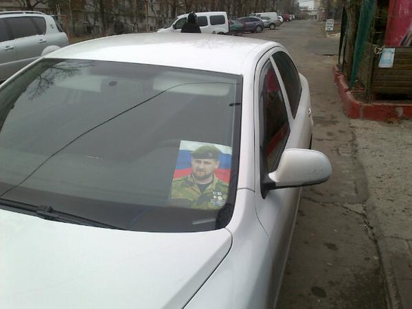 Donetsk. Kadyrov picture in the car