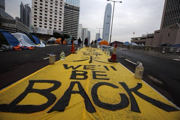 Hong Kong Protesters Brace For Camp's Final Day