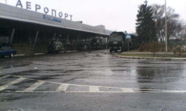 Massive Ukraine Army buildup at Mariupol Airport recently