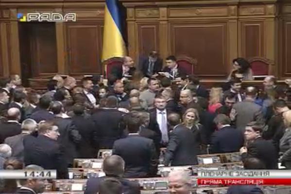 Tensions in Rada