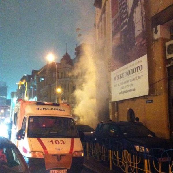 Kyiv: fire in the basement of the Bessarabian market