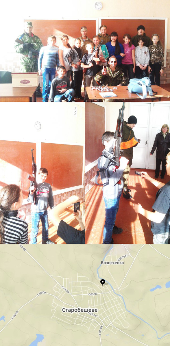 DNR militants in the school