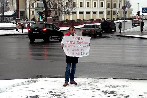 Minsk residents stood with a poster against Putin at the metro Oktyabrskaya at 15:00. Riot police took him at 15:20.