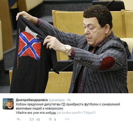 Kobzon was selling t-shirts of Novorissiya in the Duma
