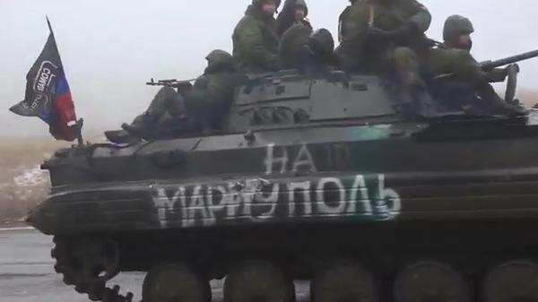 Oplot column is directed towards Mariupol