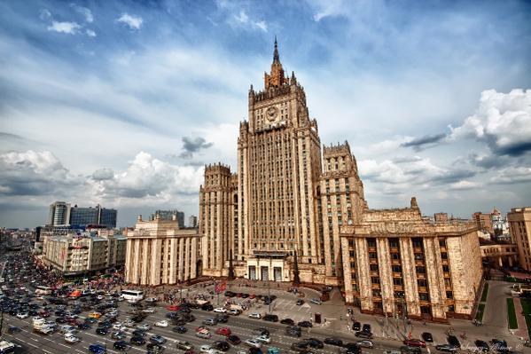 The U.S. support for Ukraine's regrettable - Russian MFA