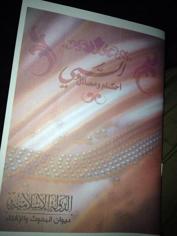 IS has published 2 leaflets on enslaving women, one in al-Raqqah last August & one in Mosul this month.