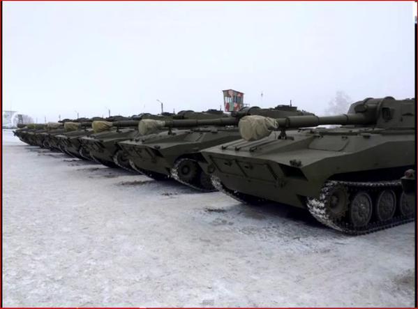 Ukraine Forces receive 2S-1 Gvozdika