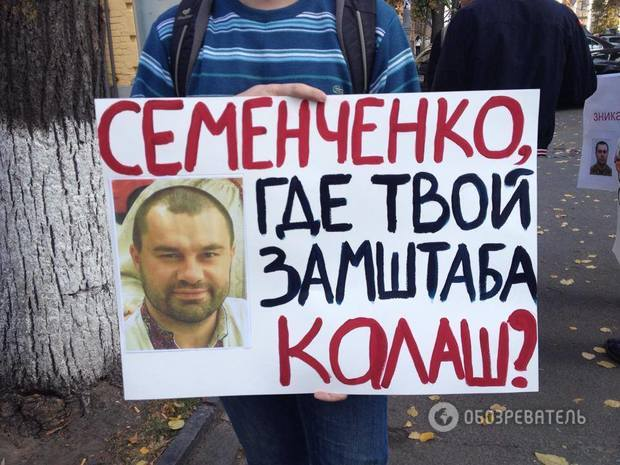 Authorities have released the Deputy chief of staff of the battalion Donbass Kalash