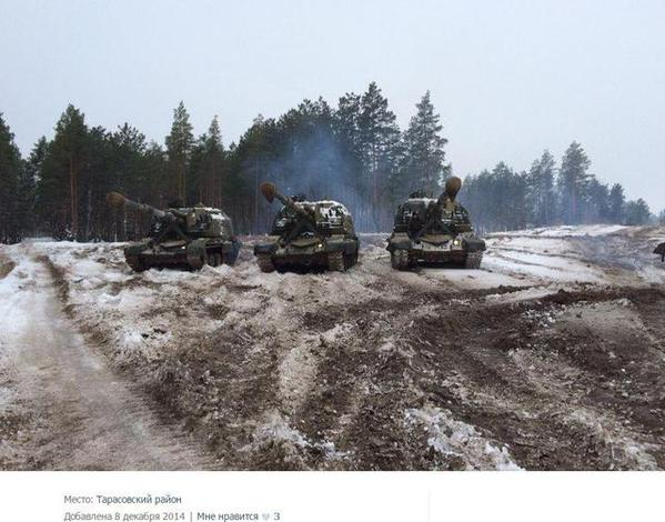 On the border with Ukraine the 288th artillery brigade of the Russian Federation.