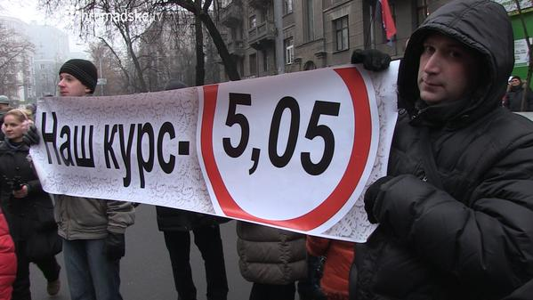 Credit borrowers threatened to storm National Bank in Kyiv
