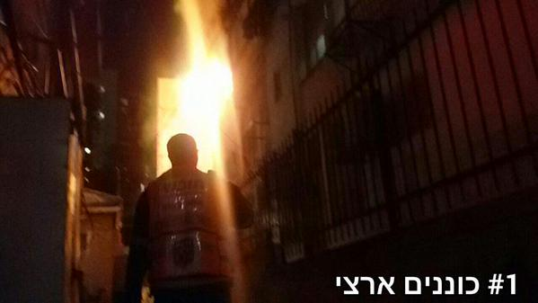TEL AVIV - Major fire broke out on Hayesod St, 3 y/o boy seriously wounded, 4 y/o girl moderately wounded.
