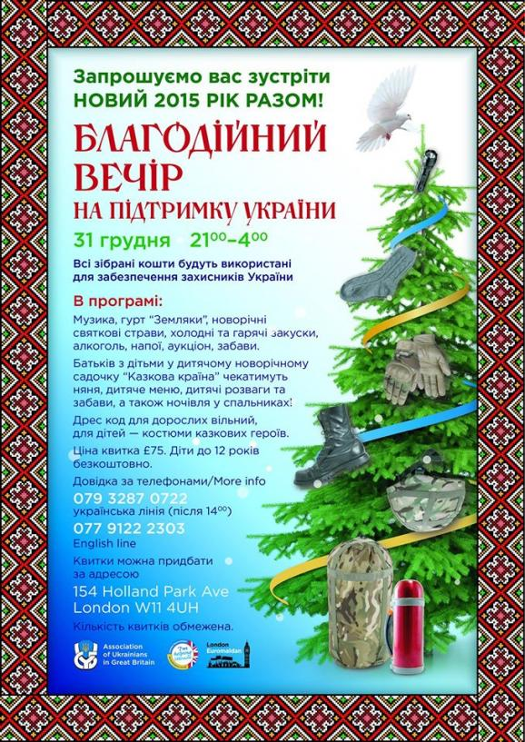 Residents of London will be collecting money for the Ukrainian soldiers in the the New Year night