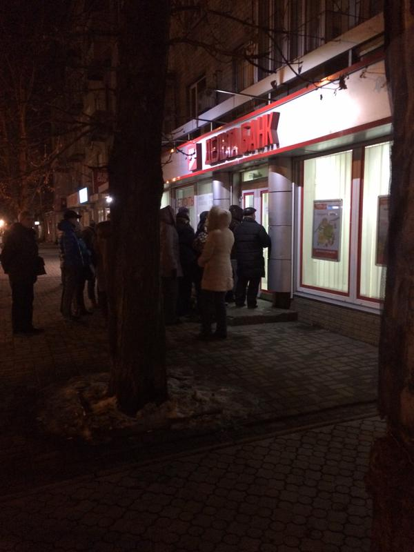 Queue in collapsed Delta-Bank in Dnepropetrovsk