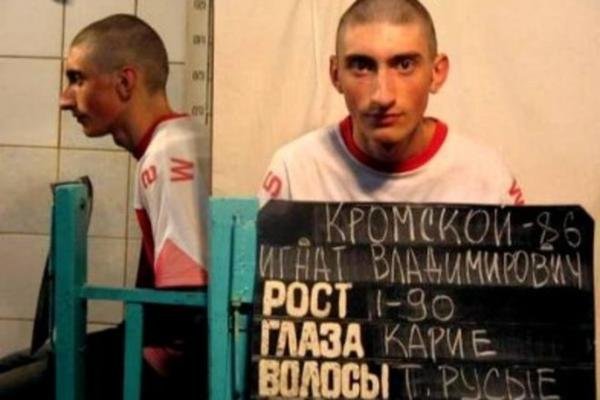 Antimaidan thug Topaz was detained while trying to escape from Ukraine