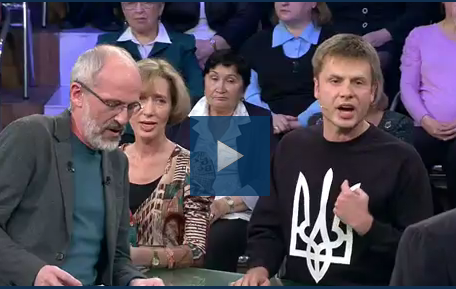 Olexiy Goncharenko, Ukr MP fr Odesa, is on Rus state TV sporting a trident: My country has been invaded by Russia