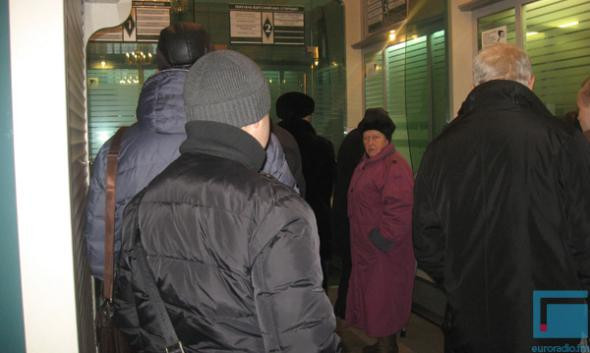 Queue appeared in Minsk exchange offices