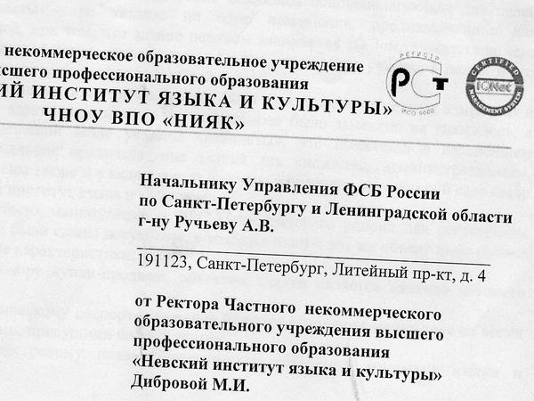 Ukrainian cyber army hacked e-mail the press Secretary of the Ministry of internal Affairs of the Russian Federation