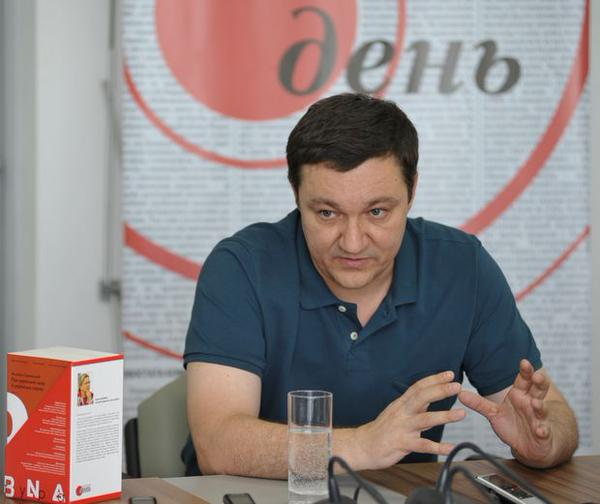 Russian security forces are going to break the 4th stage of mobilization, - Timchuk