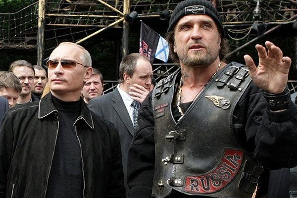 US places more sanctions on Russia. Including on Bezler, Gubarev, 'Night Wolves' biker gang