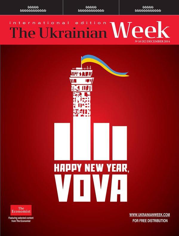 Cover of Ukrainian Week magazine