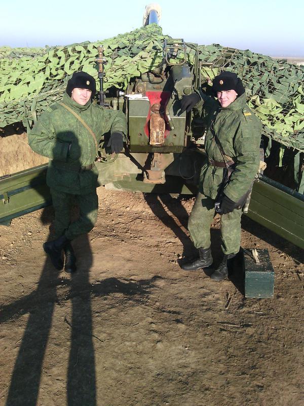 Crimea, Russian artillery