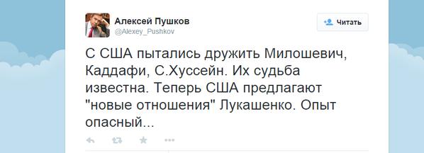 Russian MP Pushkov now threat Lukashenko
