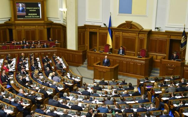 Deputies will consider the abolition of the non-aligned status of Ukraine on Tuesday
