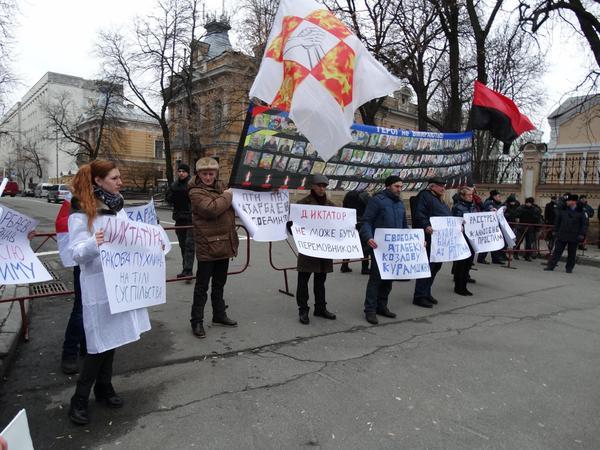 Rally near presidential administration of Ukraine.