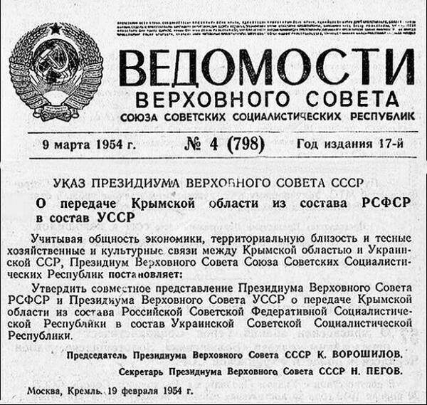 Russia to annul its 1954 decree, transferring Crimea to Ukraine