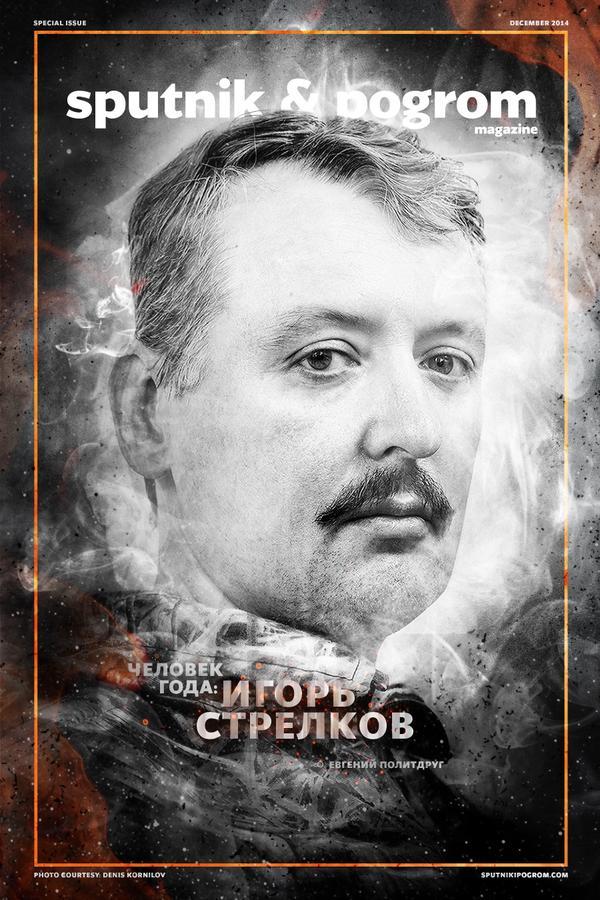 Sputnik & pogrom. selects ex-commander of DNR Igor Strelkov Girkova to Man of the Year.