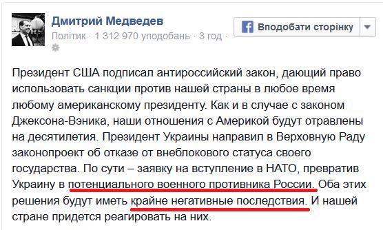 Russian PM Medvedev threats Ukraine cause of US bill in support of Ukraine