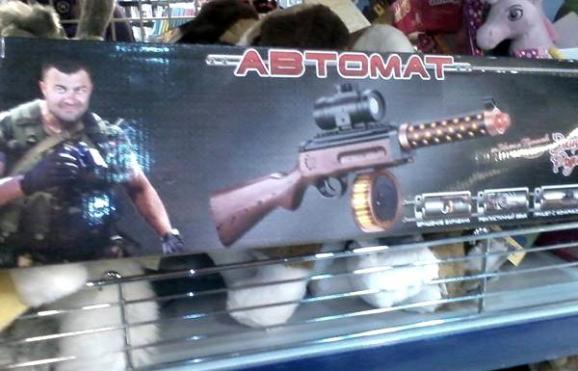 Porechenkov rifle guns will be given children in the Crimea