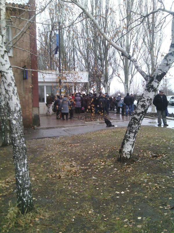 Queue for pensions in Dzerzhinsk