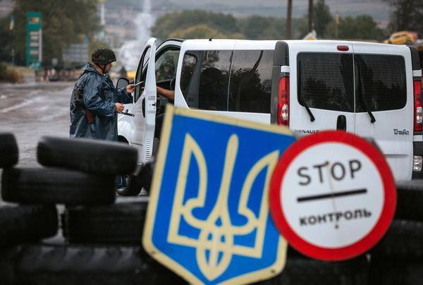 Six soldiers of ATO was wounded at the roadblock in Luhansk region