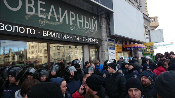 Titushki massing near protesters. Kharkiv