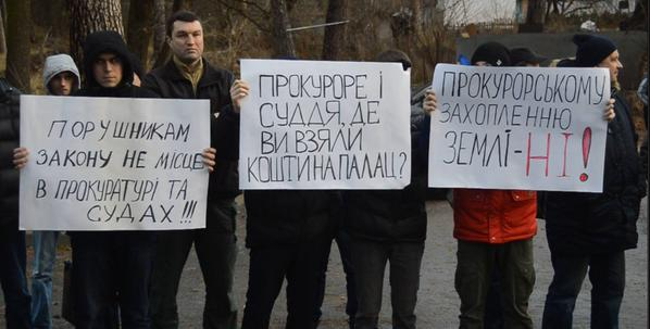 Cherkasy Automaidan picketed the building of the regional Prosecutor