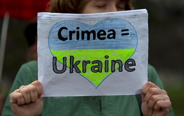 Inscriptions about Ukraine on the streets of Simferopol is a reason for the criminal case