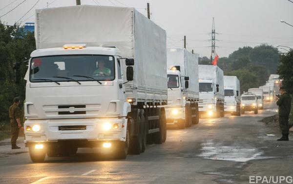 Putin convoys supplied arms in Donbass, - have stated in the Russian Red Cross