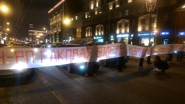 Tverskaya is blocked by protesters doctors and teachers