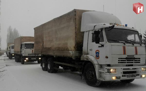 Army supply convoy from Abkhazia arrived at DNR
