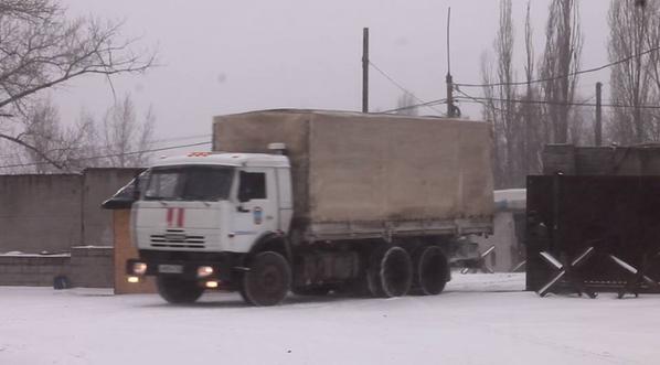 Convoy from Abkhazia in Donetsk