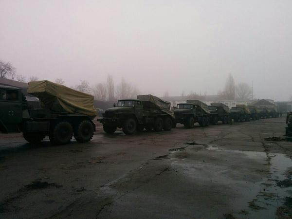 New GRADs came to Krasnyy Luch