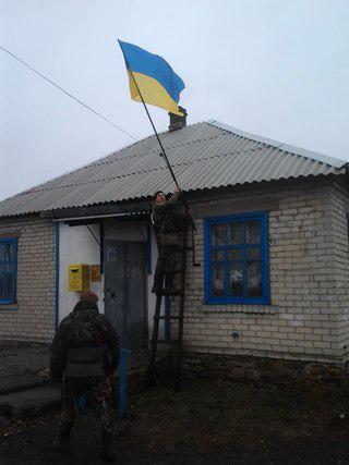 Bila Hora of Luhansk region is completely under Ukrainian control