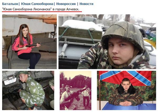 Young Defense of Lisichansk in Alchevsk