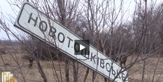 Near the Lisichansk caught two saboteurs. One of them - Russian citizen