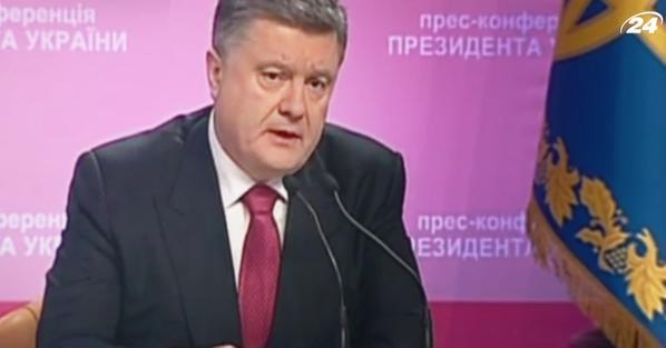 January 15 will be held in Astana meeting in Norman format - @poroshenko