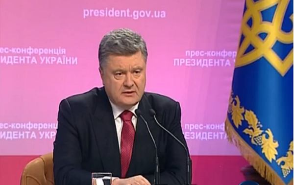 We have created one of the most efficient armies on the continent - @Poroshenko
